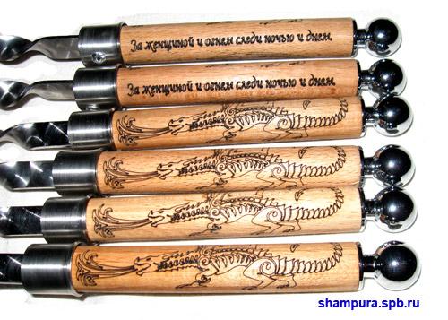 Ручки с драконом и надписью