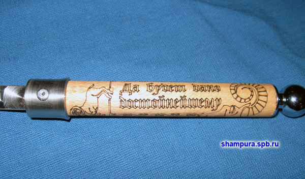 Узор и надпись на ручках