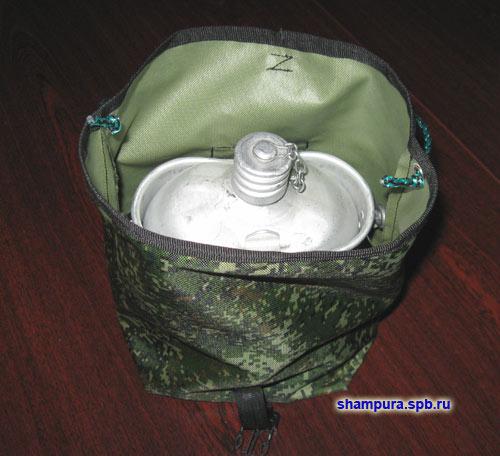 Печь с комбинированным армейским котелком и чехлом.