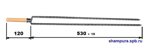 Шампур с деревянной ручкой. Размеры.